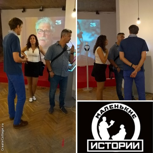 Эстер Леаль Агуита и Хуан Франсиско Аренас де Сориа слушают экскурсию