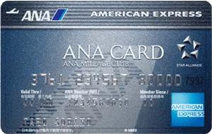 ANA_AmericanExpress