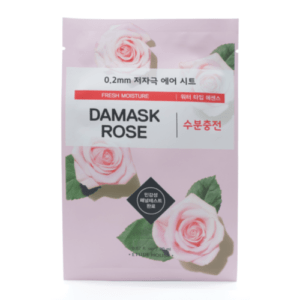 Etude house masque rose