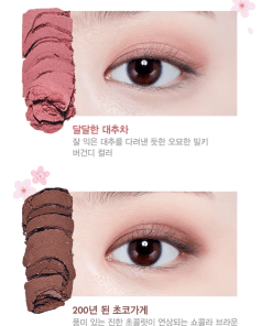 Palette yeux blossom 2
