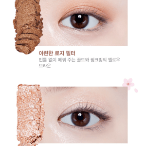Palette yeux blossom 3