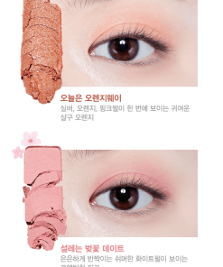 Palette yeux blossom 4
