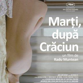 NEW ROMANIAN CINEMA