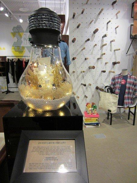 beaker seoul itaewon 18
