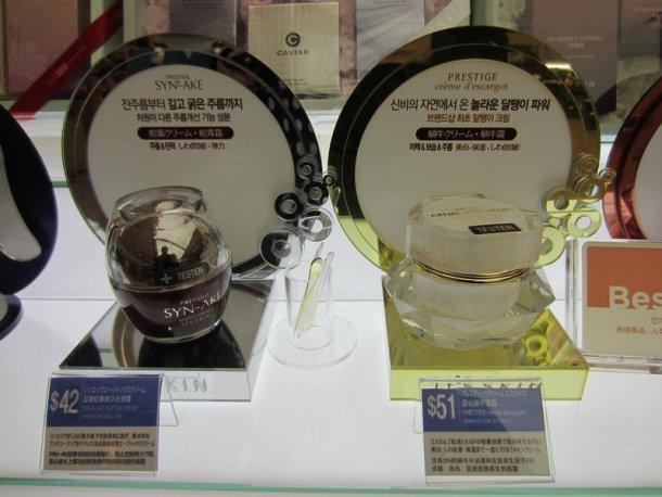 korean cosmetics 6