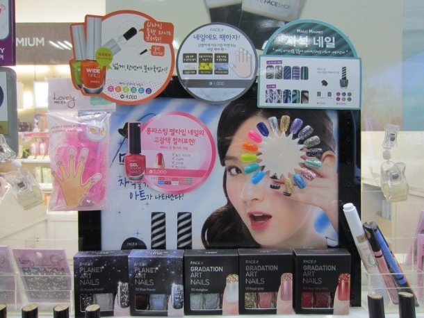 korean cosmetics 9