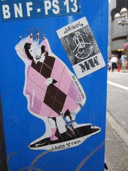 street art shibuya 8