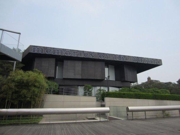 leeum samsung museum art 3