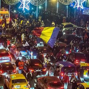 ROMANIA PROTESTS AGAINST ITS OWN STATE!