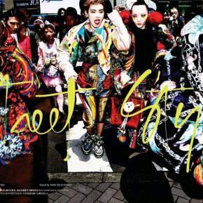 VOGUE JAPAN NOVEMBER 2014