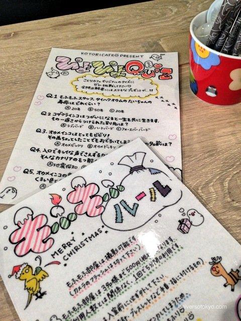 tokyo pet cafe15
