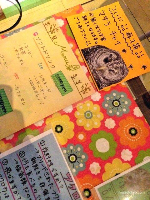 tokyo pet cafes27