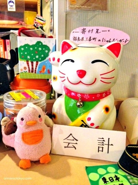 tokyo pet cafes48