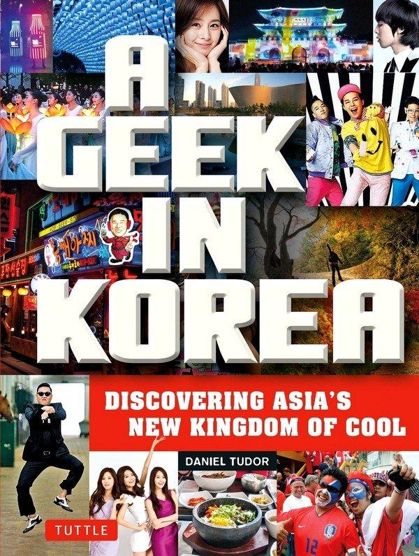 geek in korea geek in korea geek in korea geek in korea