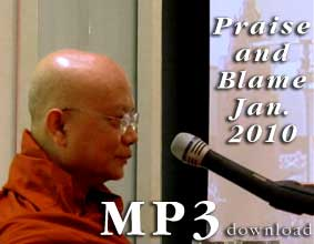 Sayadaw U Jotika - English Talk (3/6)