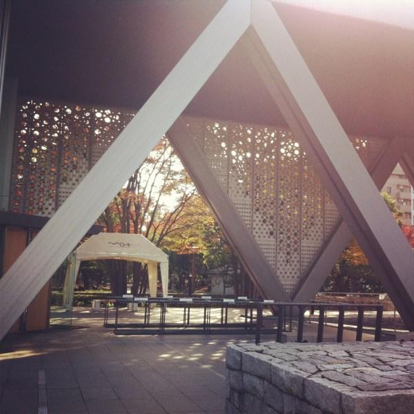 Contemporary Art Museum Tokyo