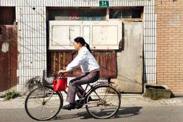 Anhua Lu, Shanghai