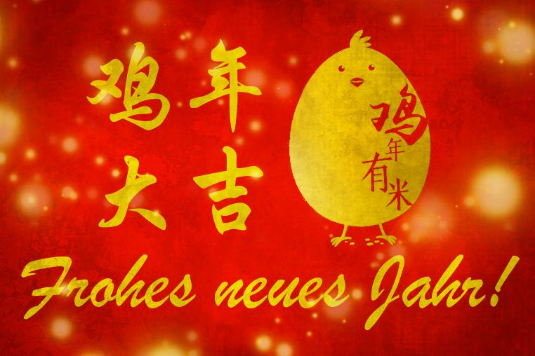 Jahr des Hahns, chinesisches Frühlingsfest, Neujahrsfest