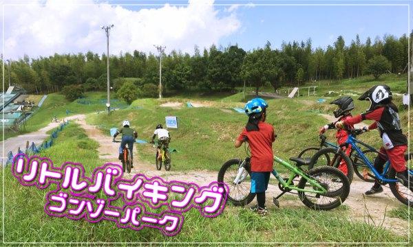 ☆ 12/21(土) リトルバイキング・GONZO会