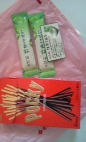 Swap Package from Japan