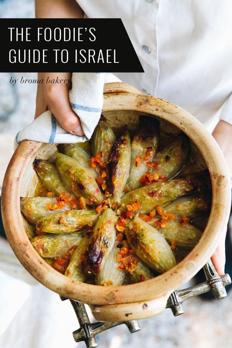 Foods of Israel