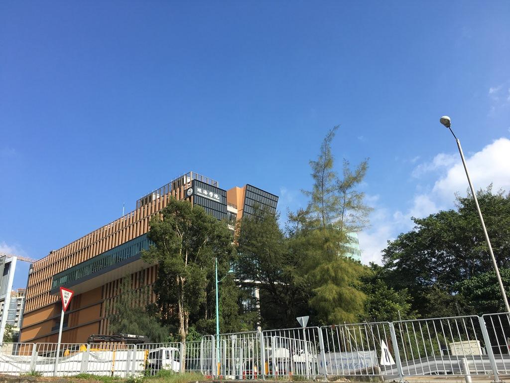 香港珠海學院 (CHC) | 小肥子星球