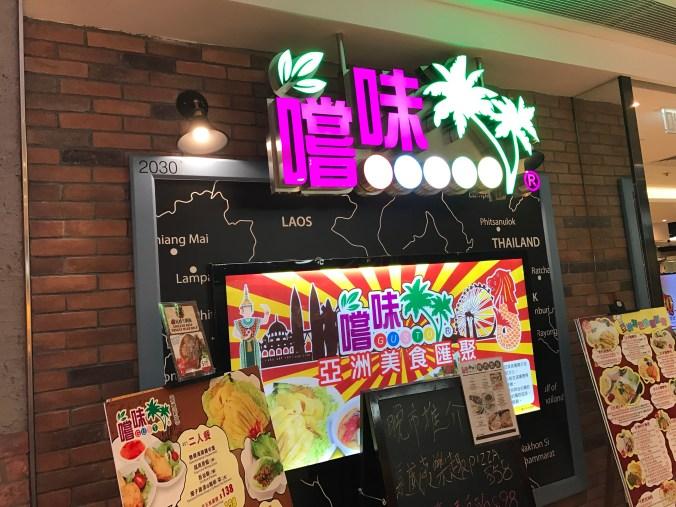 【價錢親民】無限時任玩荃灣親子餐廳   假日好去處  周末好去處  兒童遊戲室  室內遊樂場  沙灘  親子民宿