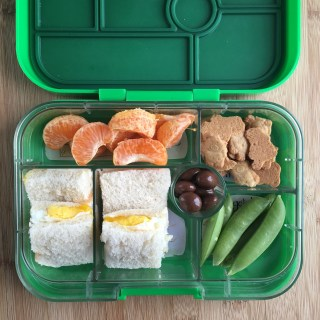 What's in my lunch box ?