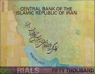 Iran's Nuclear Currency from Little Green Footballs