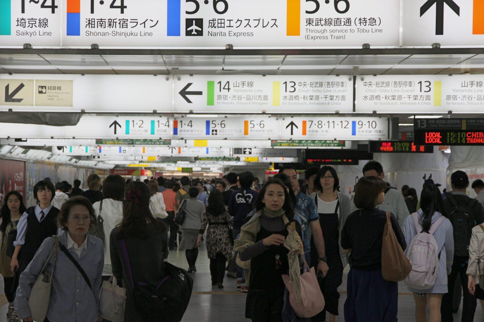 Train station tokyo