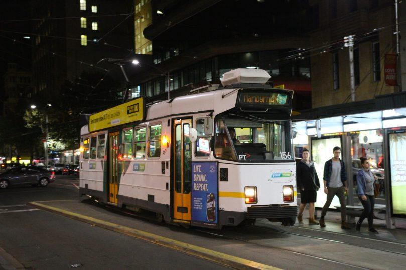 Melbourne Tram - Little Grey Box