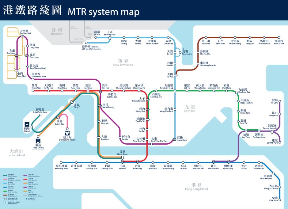 Hong Kong MRT System Map