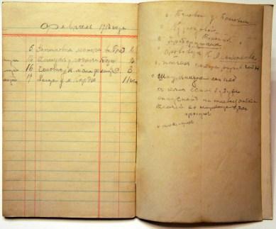 Книжка с фабрики Клюшникова