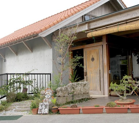 Cafe Doka Doka – Onna Village