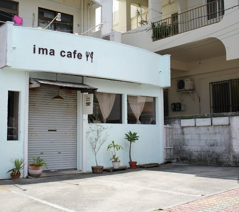 Ima Cafe – Okinawa City