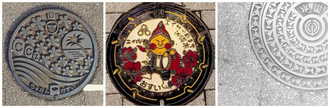 manhole4