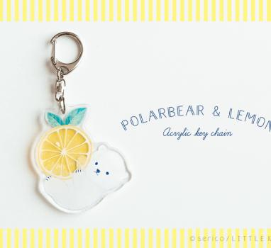 【SOLD OUT】キーホルダー「レモン」