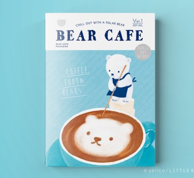 【SOLD OUT】イラスト集「BEAR CAFE」