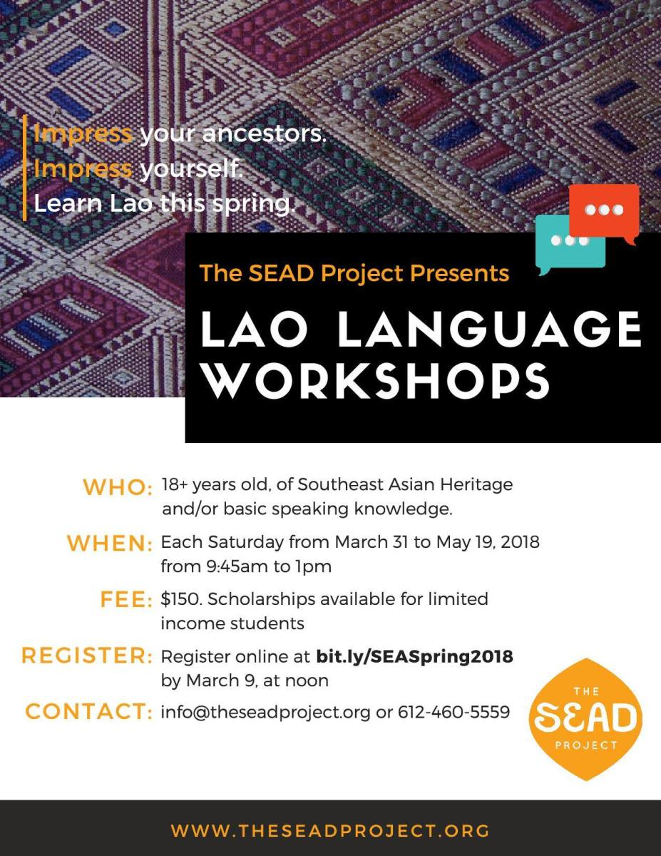 The SEAD Project: Spring Language Courses Open for Registration!