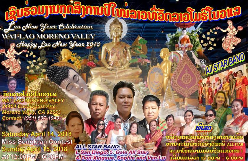 Lao new year 2561 aka 2018 little laos on the prairie - Lao temple murfreesboro tn ...
