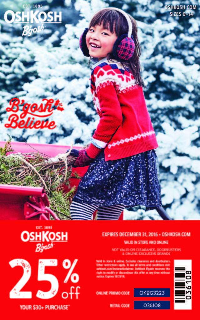 oshkosh holiday coupon discount code 25% off