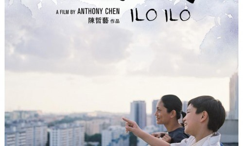 MOVIE REVIEW: ILOILO