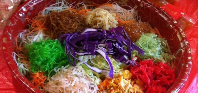 LO HEI – PROSPERITY TOSS, UNIQUELY SINGAPOREAN