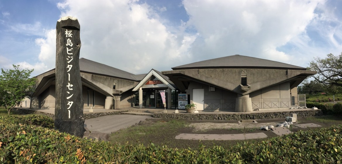 Sakurajima Visitor Center | Little Miss Turtle