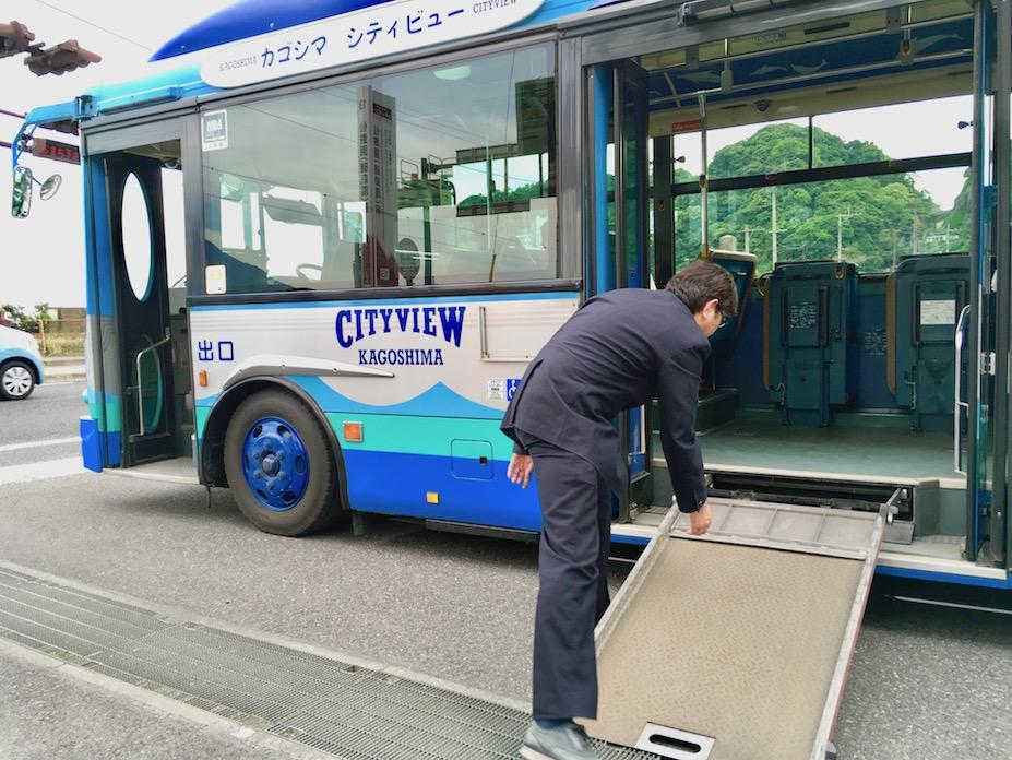 Senganen City View Bus | Little Miss Turtle