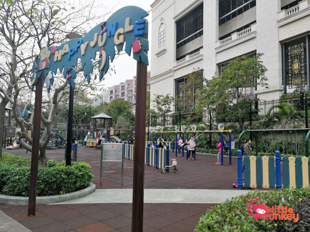 櫻桃街公園 Cherry Street Park   Little Monkey