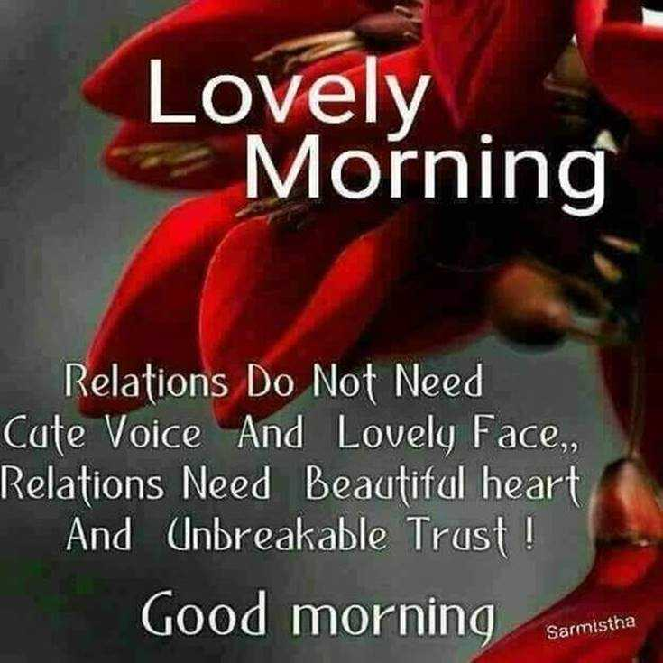 Good Morning Quotes and Wishes 21 Pics 5