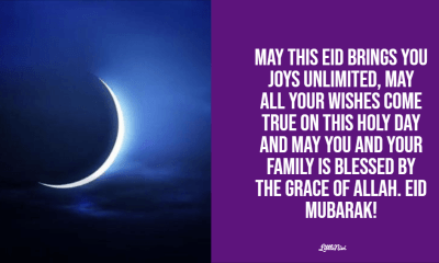 60 Eid Mubarak Wishes Happy Eid Mubarak Messages and Quotes