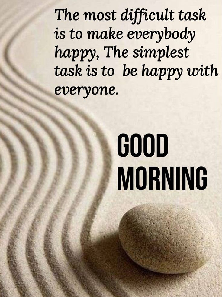 Inspirational good morning quotes about life happiness