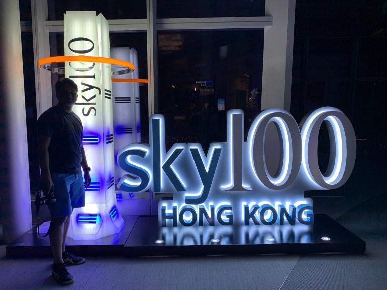 SKY 100 OBSERVATION DECK - HONG KONG